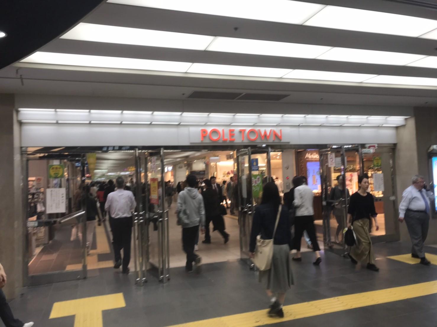 大通駅からの詳しい道順2