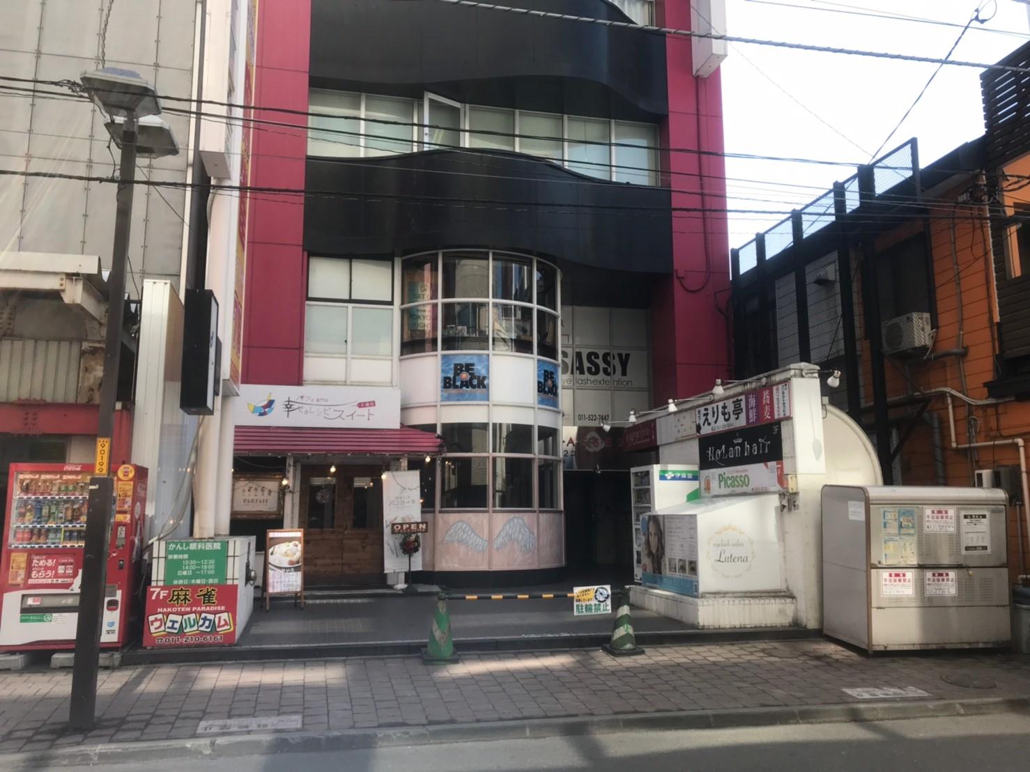 大通駅からの詳しい道順8