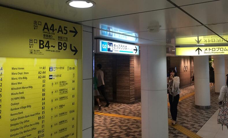新宿三丁目駅(副都心線)からの詳しい道順1
