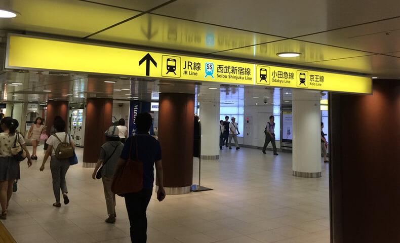 新宿三丁目駅(副都心線)からの詳しい道順2