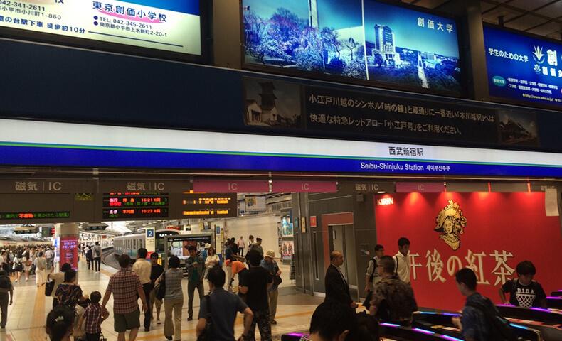西武新宿駅からの詳しい道順1