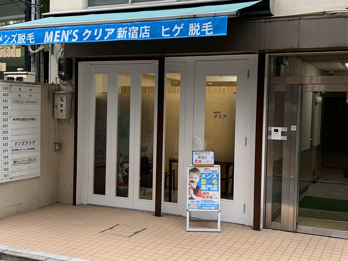 新宿駅からの詳しい道順6