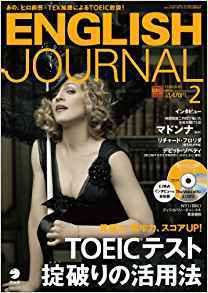 english journal 表紙