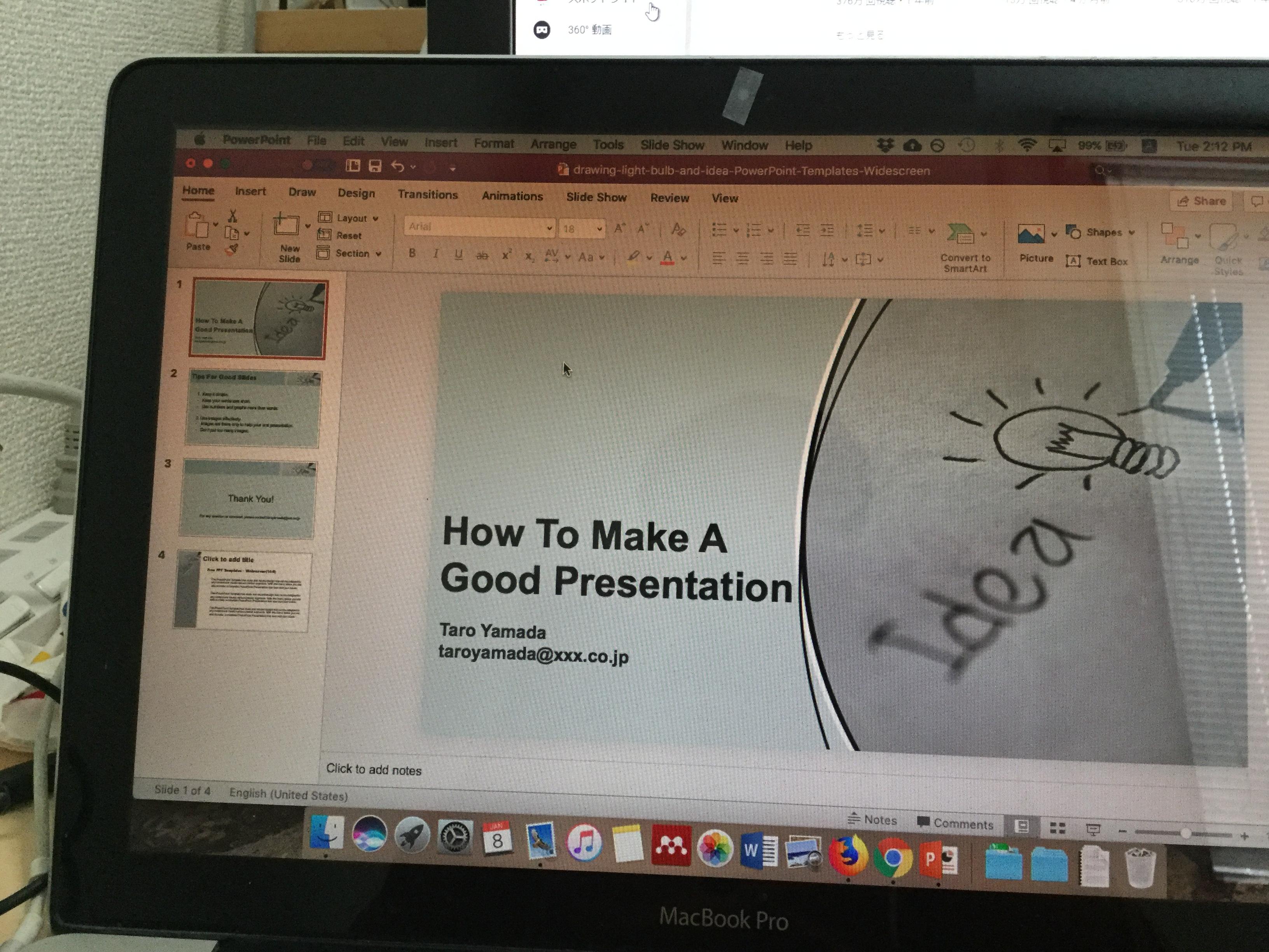 プレゼンを作っているパソコン画面の写真です。