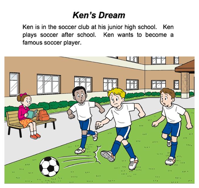 3人の少年がサッカーをしている写真