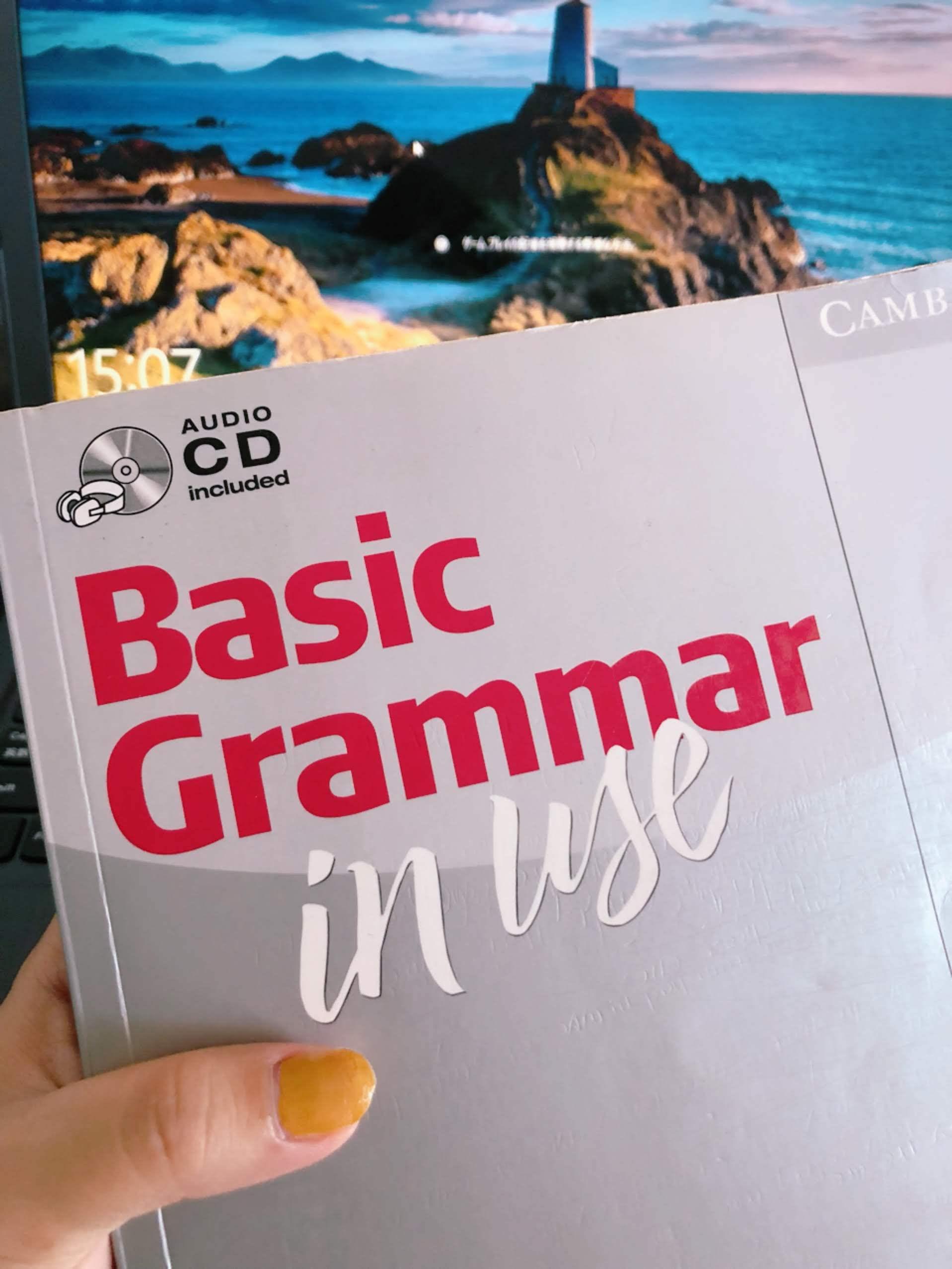 「by」の使い方でもう迷わない!英語の前置詞の意味はイメージで覚える