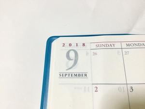 英語で「9月」ってどう書くの?月日の書き方や読み方、省略表記までご紹介!