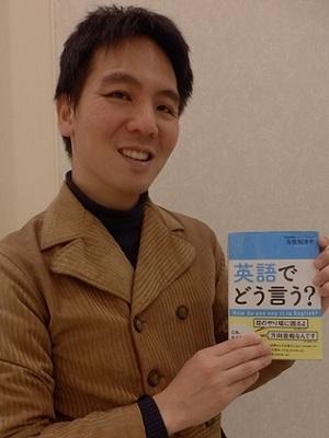 大阪(難波~河内長野)のカフェレッスン講師:古我知洋平(Kogachi Yohei)