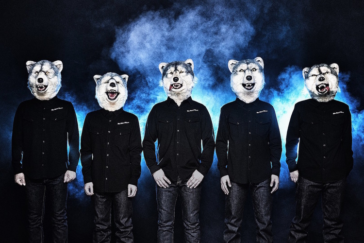 ロックバンド・MAN WITH A MISSION