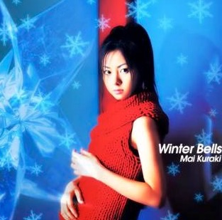 人気曲・Winter Bells