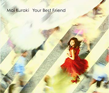 人気曲・Your Best Friend