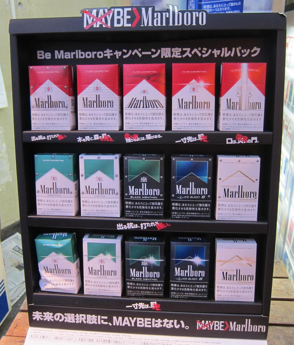 タバコ メンソール 人気
