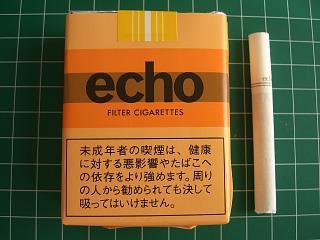 タバコ エコー 値段