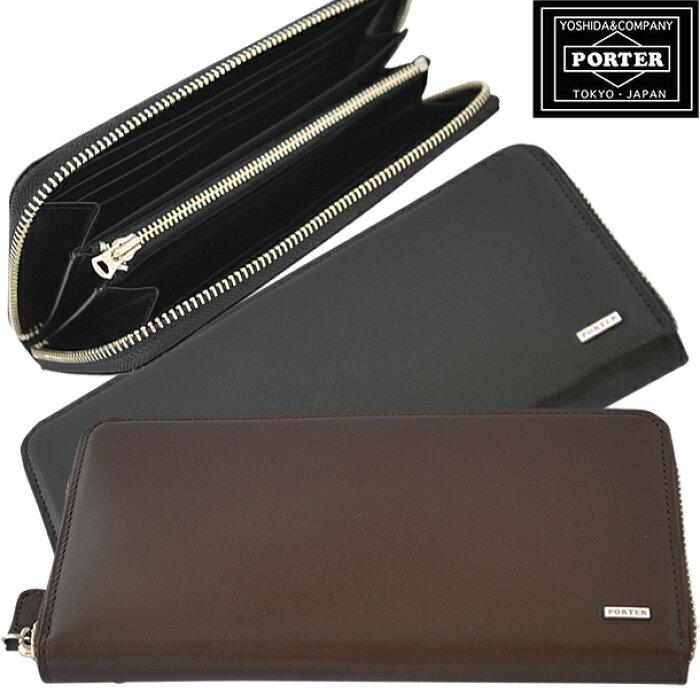 521fba6a5bff カジュアルからビジネスまで使えるブランド. PORTER財布. レザーを使った ...