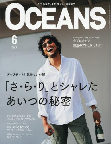 30代メンズファッション雑誌おすすめ人気ランキング7位のポイント! かっこいい父親へ