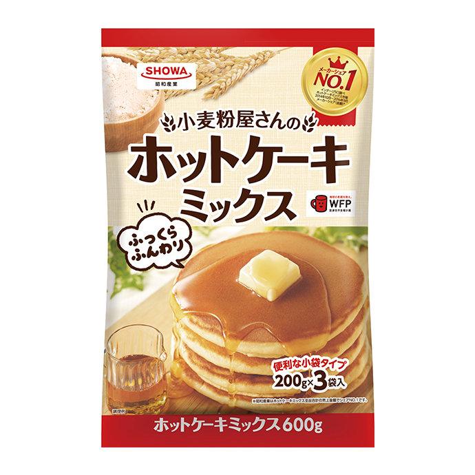 小麦粉 で ホット ケーキ ミックス
