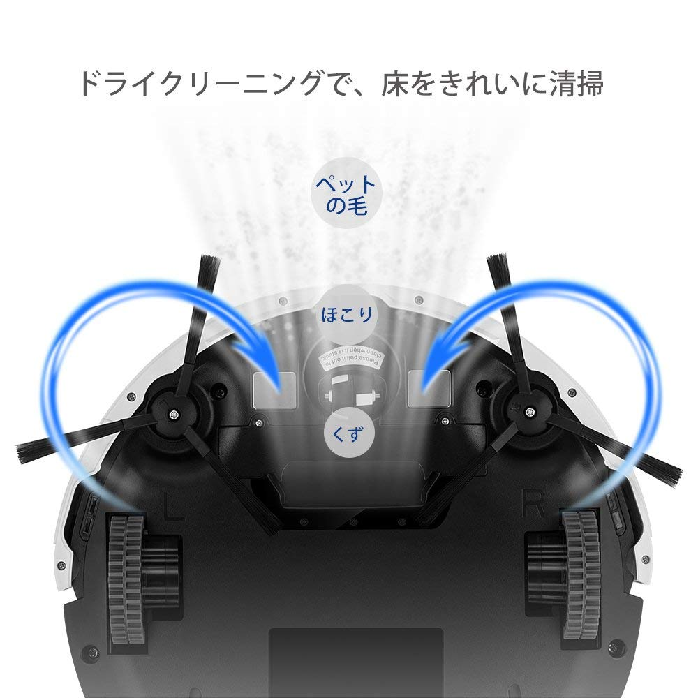 V5sproの裏面