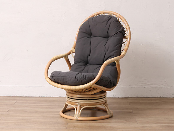 FLYMEe Villa/Rattan Chair