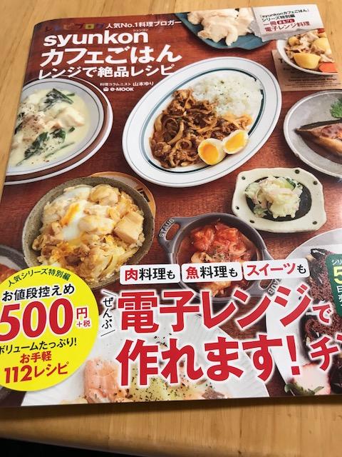 おしゃれなカフェごはんレシピ!
