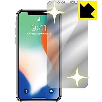 Mirror Shield iPhone Xの商品説明