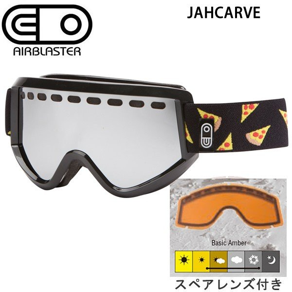 エアブラスター・JAHCARVE・GOGGLE・PIZZA・BLACK・Amber・Chrome+Clear