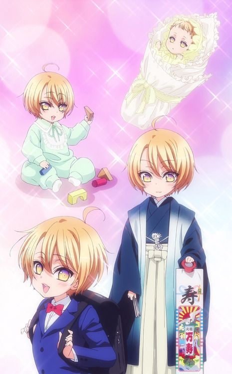 LOVE STAGE!!の画像