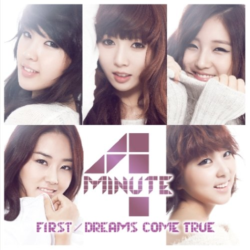 4minuteのシングル「FIRST/DREAMS COME TRUE」のジャケット