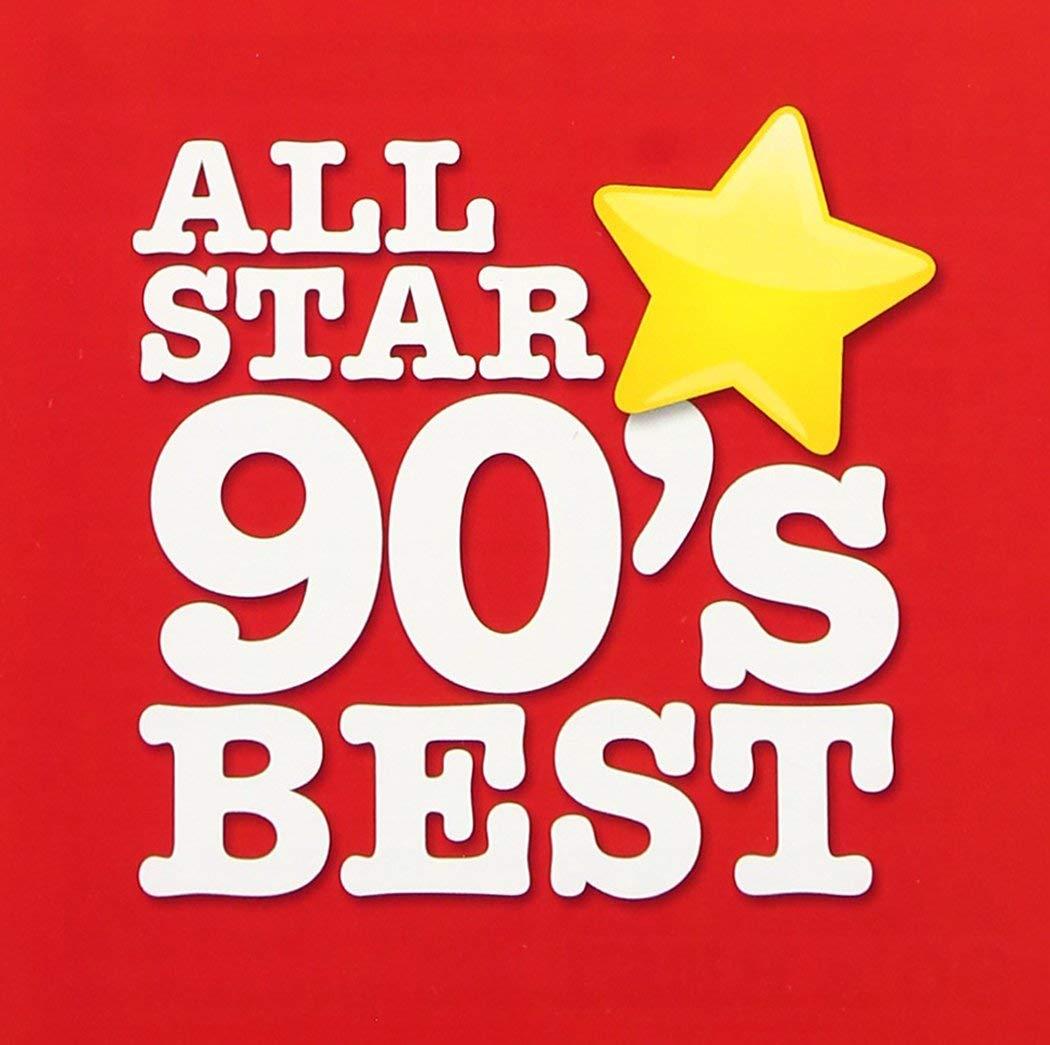 曲 ヒット 1990 年代