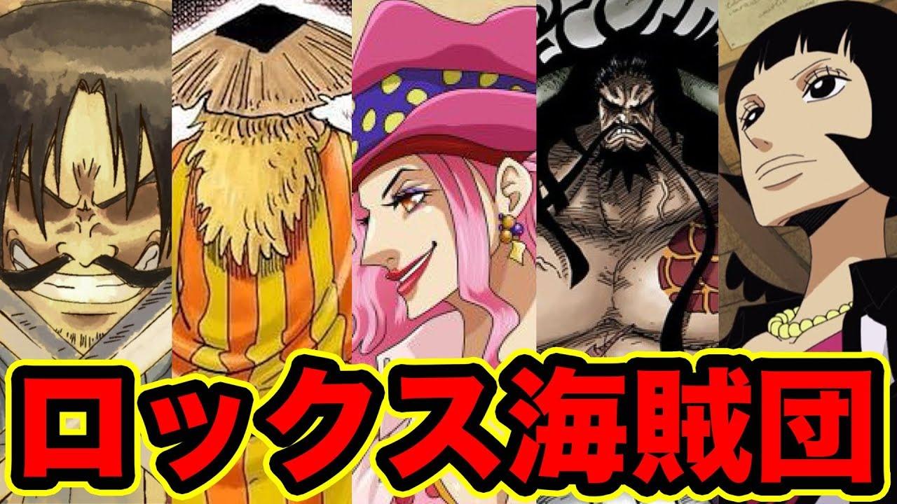 悪魔 の ランキング ワンピース 実 漫画「ワンピース」悪魔の実の能力者以外の強さランキングベスト20!