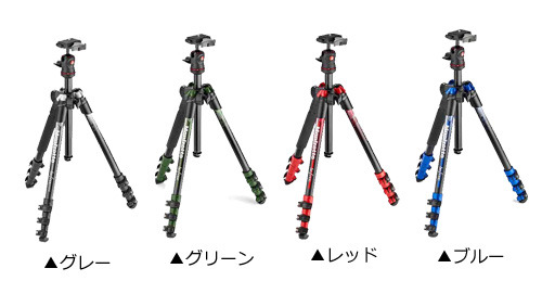 Manfrotto「MKBFRA4GY-BH」コンパクト三脚の画像