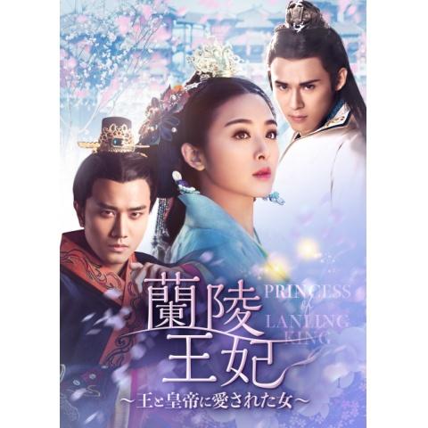 ドラマ これから 始まる 中国