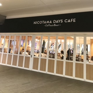 NICOTAMA DAYS CAFEの外装の画像