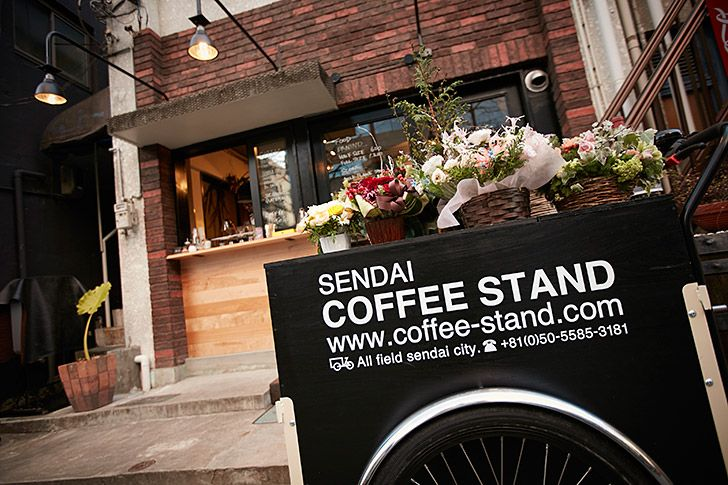 SENDAI COFFEE STANDの外装の画像