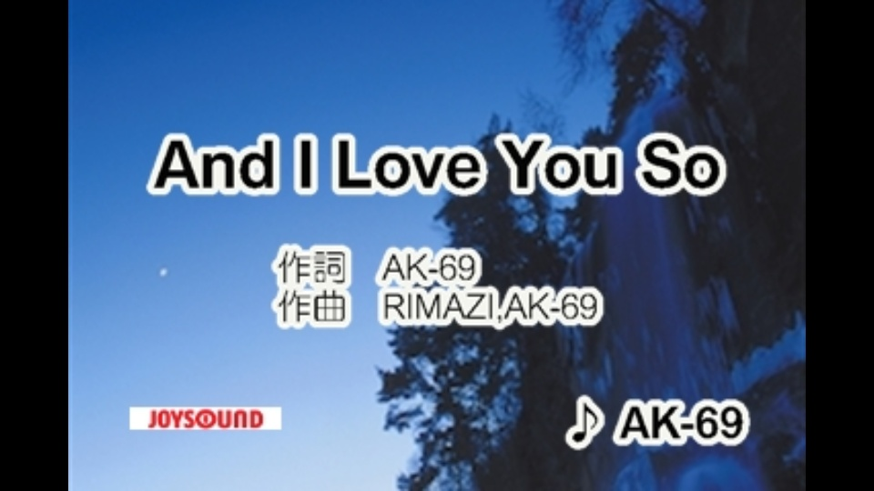 And I Love You Soのカラオケ