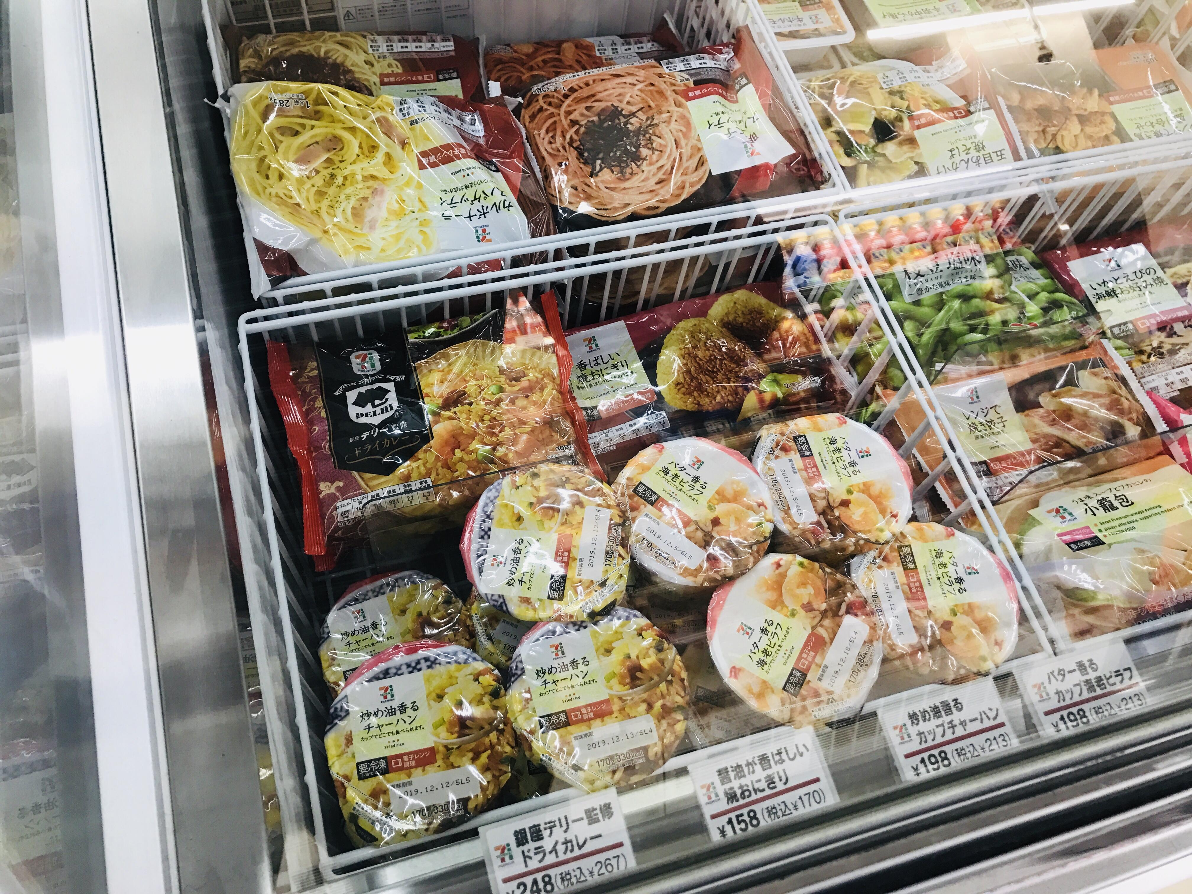 2019 冷凍 食品 ランキング