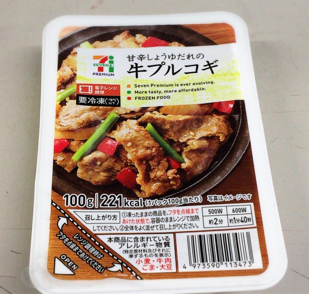 セブンイレブン 冷凍食品おすすめランキング37選 便利に使える商品が充実 ランキングまとめメディア