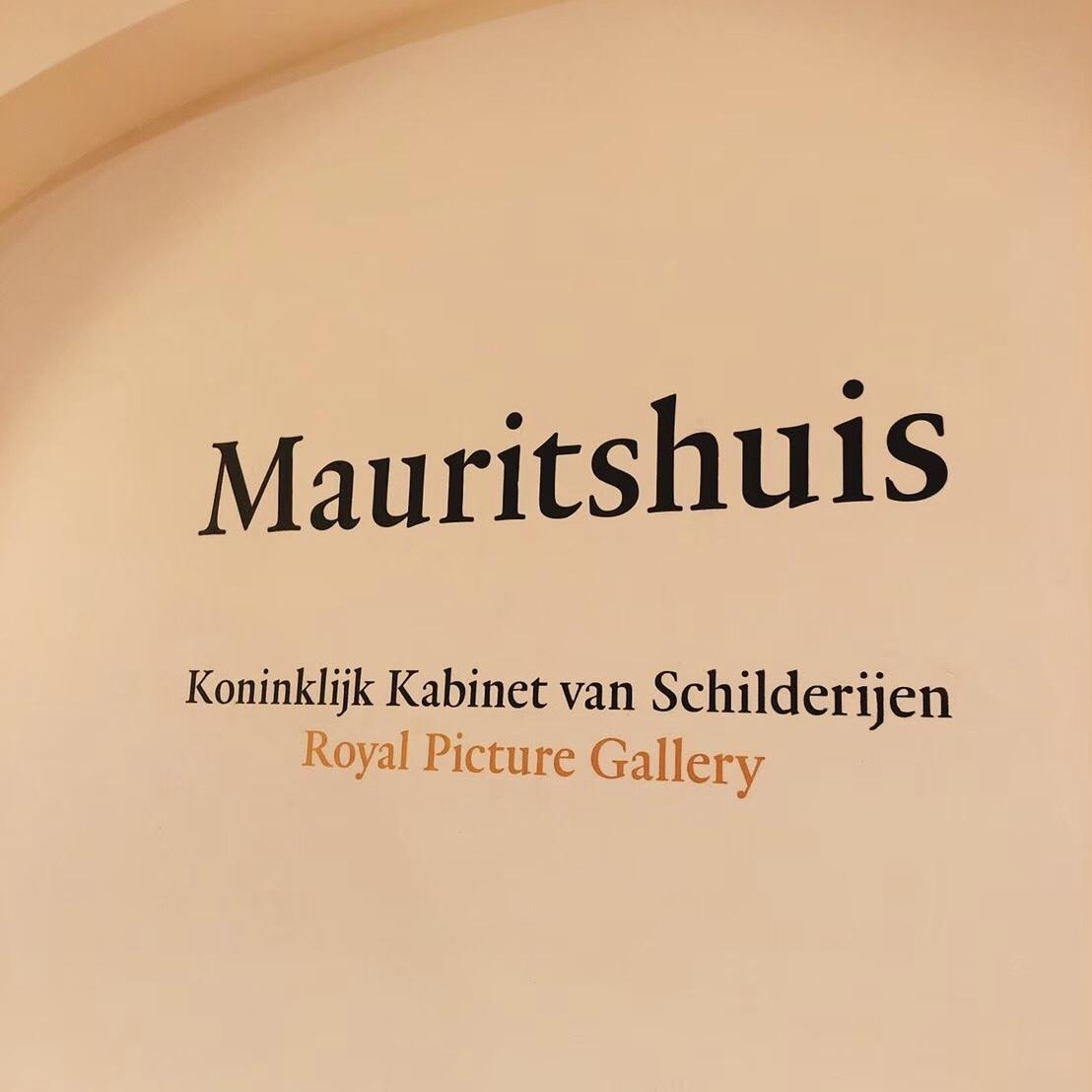 マウリッツハイス美術館ロゴ