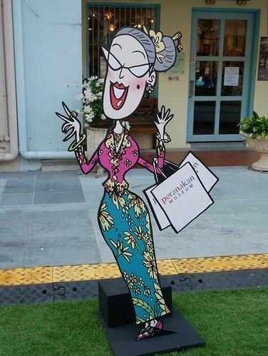 プラナカンミュージアムの人形