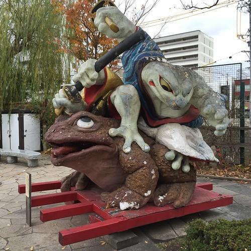縄手通りの蛙