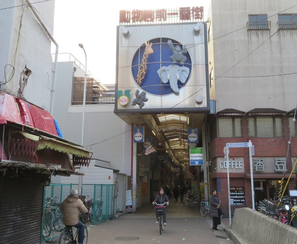 JR線南側にある商店街