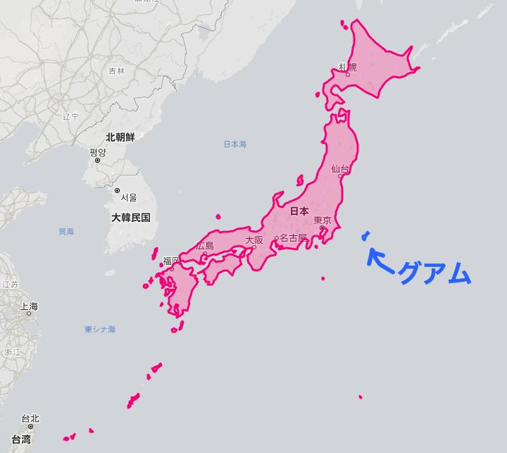 日本とグアムの大きさ比較