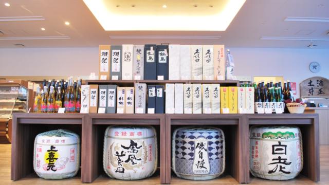 日本酒が陳列されている様子