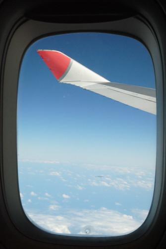 Jトリップの評判ってどう?JALが使える格安旅行会社の口コミをご紹介!