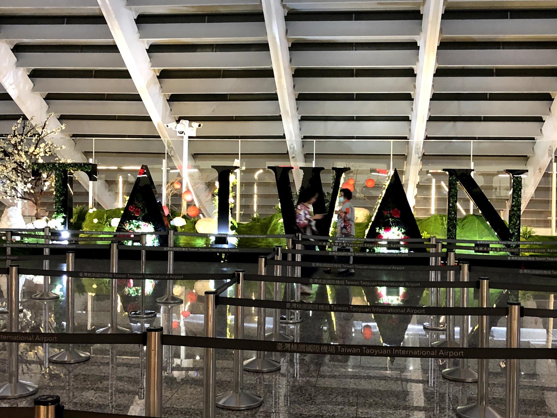 台湾の一人旅でここはおさえておきたい!初めてでも楽しめるおすすめの観光スポットをご紹介!