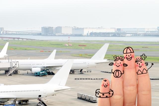 飛行機の子供料金は何歳まで?運賃が無料な年齢などチケット予約のルールを解説!