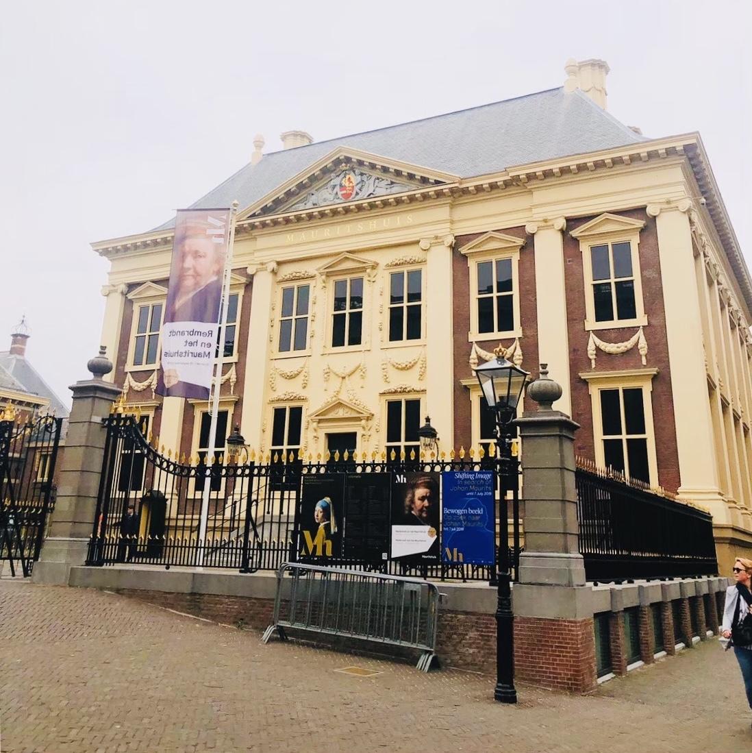 マウリッツハイス美術館とは?展示されている有名な作品や見どころをご紹介!