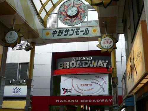 東京の食べ歩きが楽しい商店街5選!人気の名店や名物などをご紹介!