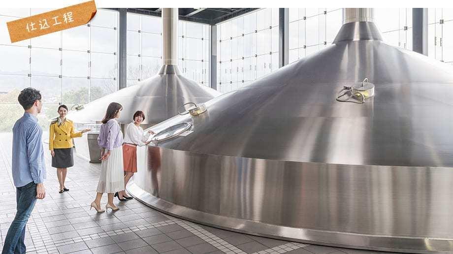 関西の大人も楽しい工場見学17選!デートにもおすすめの工場をご紹介!
