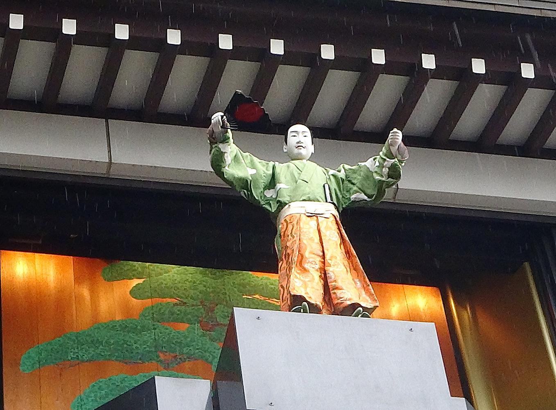 名古屋旅行の楽しみ方は?定番スポットなど見どころをご紹介!
