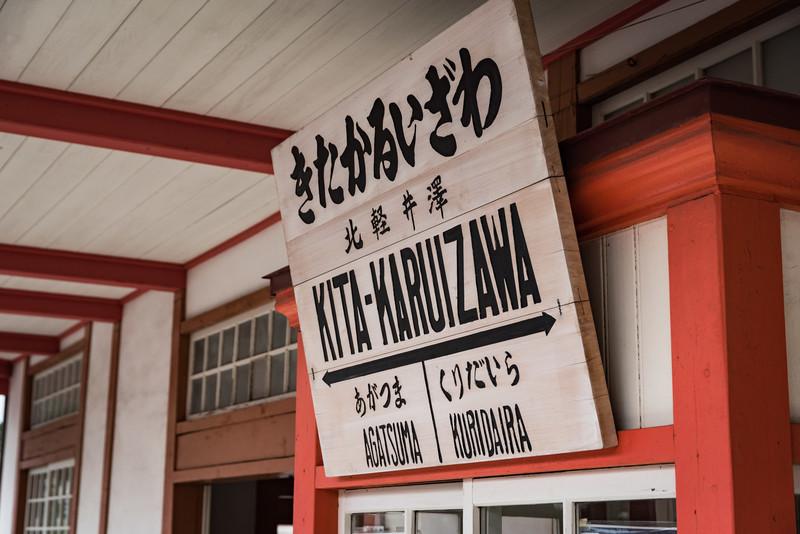 軽井沢のおすすめレンタサイクル店8選!借りられる自転車の種類は?